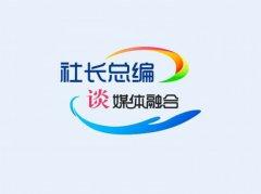 洛阳日报报业集团:传统品牌何以历久弥新